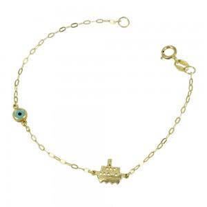 Bracelet for baby boy K14 Code 005327
