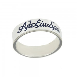 Ring of Silver 925 Name Alexandra Plated Code 007702