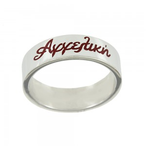 Ring of Silver 925 Name Angela Plated Code 007703