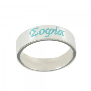 Ring of Silver 925 Name Sophia Plated Code 007706