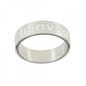 Ring of Silver 925 Name Jhoana Plated Code 007707