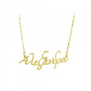 Necklace of Silver 925 Yellow gold plated Code 008033