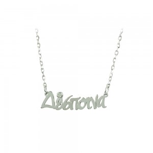 Necklace of Silver 925 White gold plated Code 008035