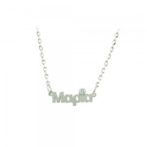 Necklace of Silver 925 White gold plated Code 008037
