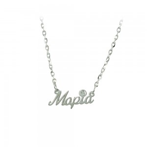 Necklace of Silver 925 White gold plated Code 008038
