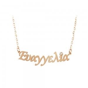 Necklace of Silver 925 Pink gold plated Code 008042