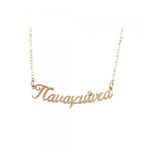 Necklace of Silver 925 Pink gold plated Code 008043