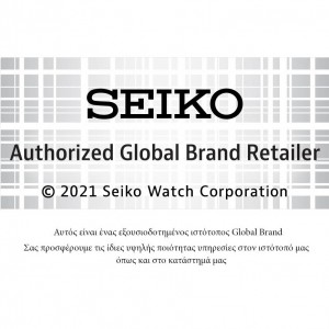 SEIKO Chrono SNDV39P1